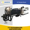 全自动铁屑压饼机(630吨)