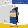 废旧纸箱打包机(150-250kgs)(整机防爆型)