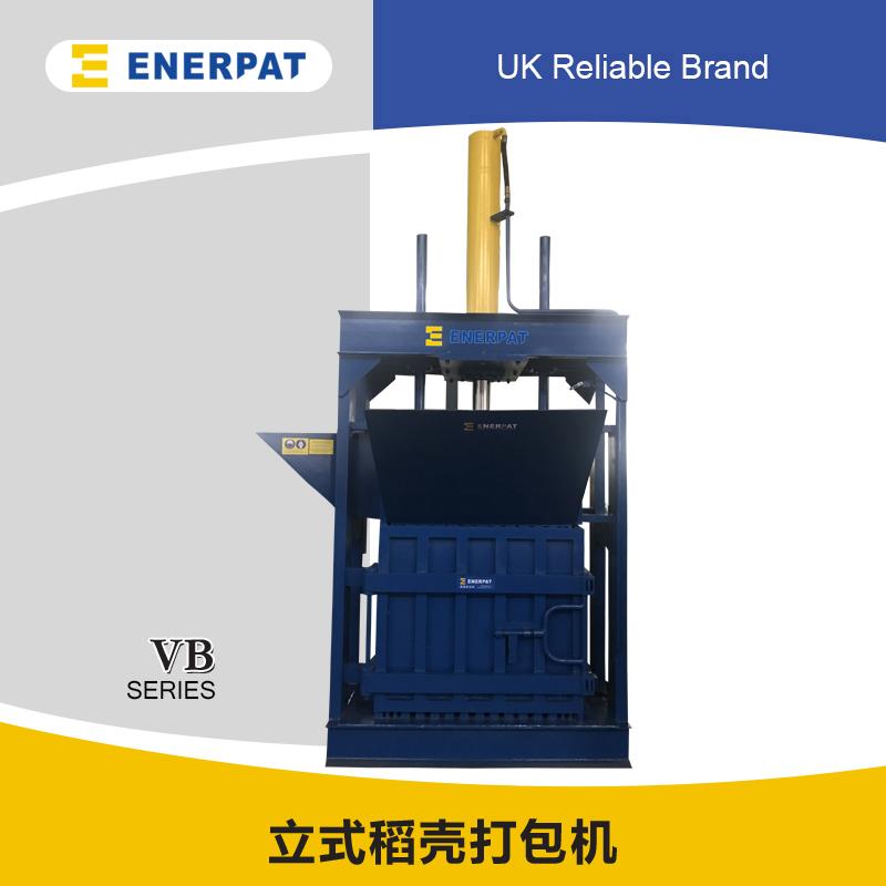 立式自动稻壳打包机(出口日本)