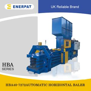 全自动卧式废纸打包机(HBA40-7272)