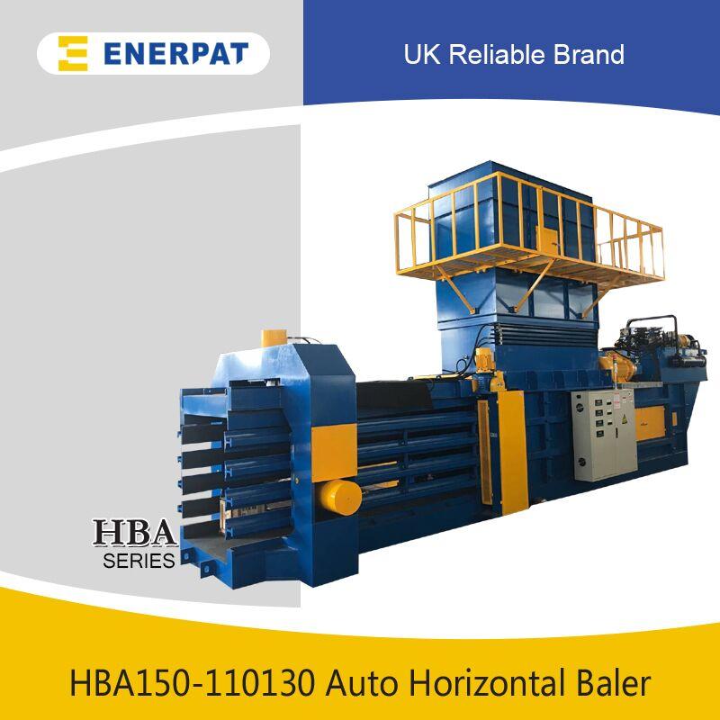 全自动生活垃圾打包机(HBA150-110130)