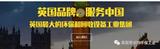 恩派特机械设备-中国制造的反省