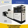 铝屑压饼设备(1-1.5T/H)(鞍钢集团)