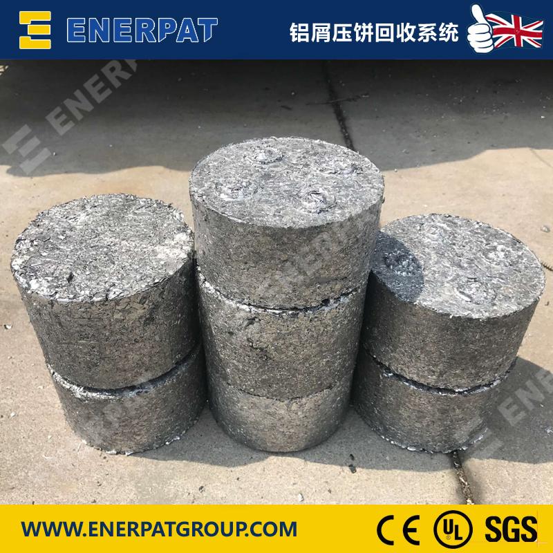 恩派特-铝屑压块4